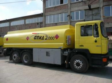 Delivery of marked fuel for heating