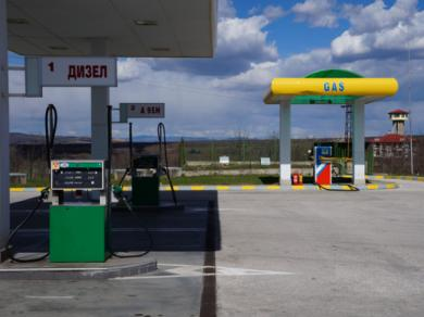 Gas station A123... - Gas station chain in Bulgaria